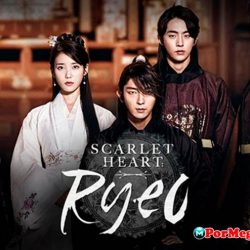 Moon Lovers Scarlet Heart Ryeo[Mega][OnLine][PorMega]
